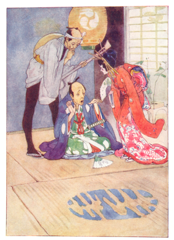 """The Story of the Mikado"", cover design."