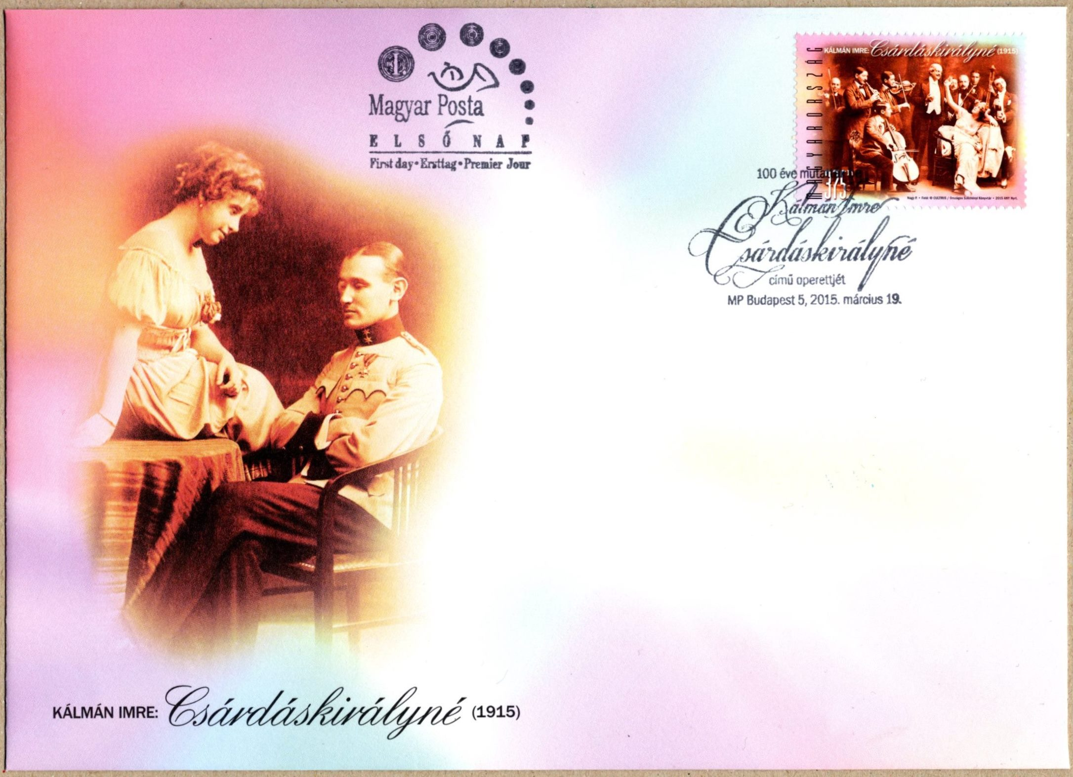 Csardasfürstin postcard with the 2015 memorial stamp from Hungary.