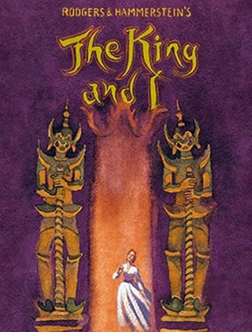 "Poster for the 2015 production of ""The King and I"" on Broadway."