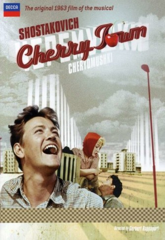 "Cover for the Decca DVD release of ""Cherry Town."""