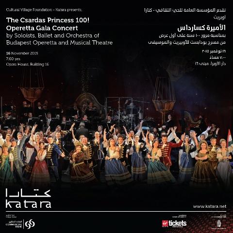 Poster for the Kalman operetta gala on Doha, 2015.