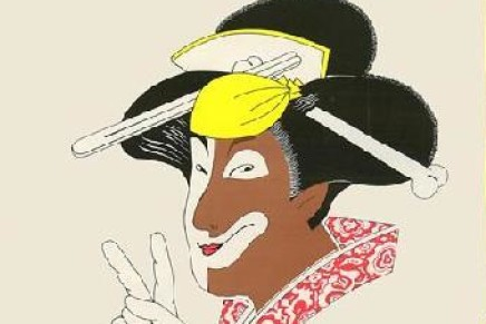 Blacks Doing Yellow-Face, Or Some Very Queer Gilbert & Sullivan