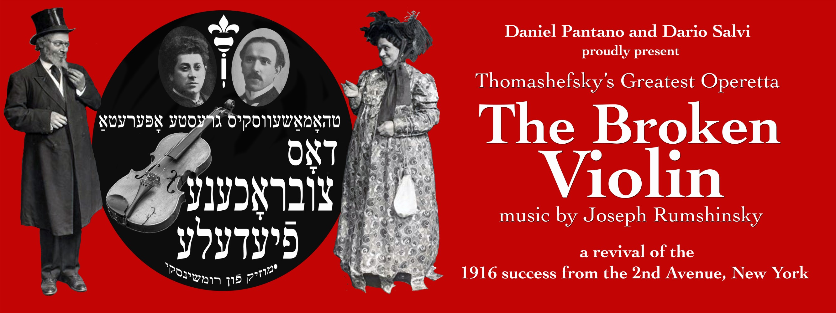 "Concert announcement for ""The Broken Violin,"" by Joseph Rumshinsky and Boris Thomashefsky."