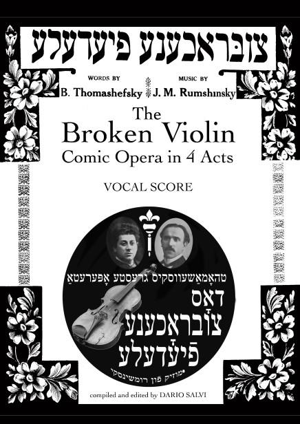 "Joseph Rumshinsky's ""The Broken Violin"": Call For Help"