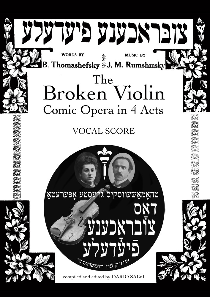 "Piano score cover ""The Broken Violin,"" by Joseph Rumshinsky and Boris Thomashefsky."