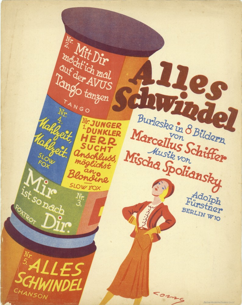"The original 1931 poster for ""Alles Schindel."""