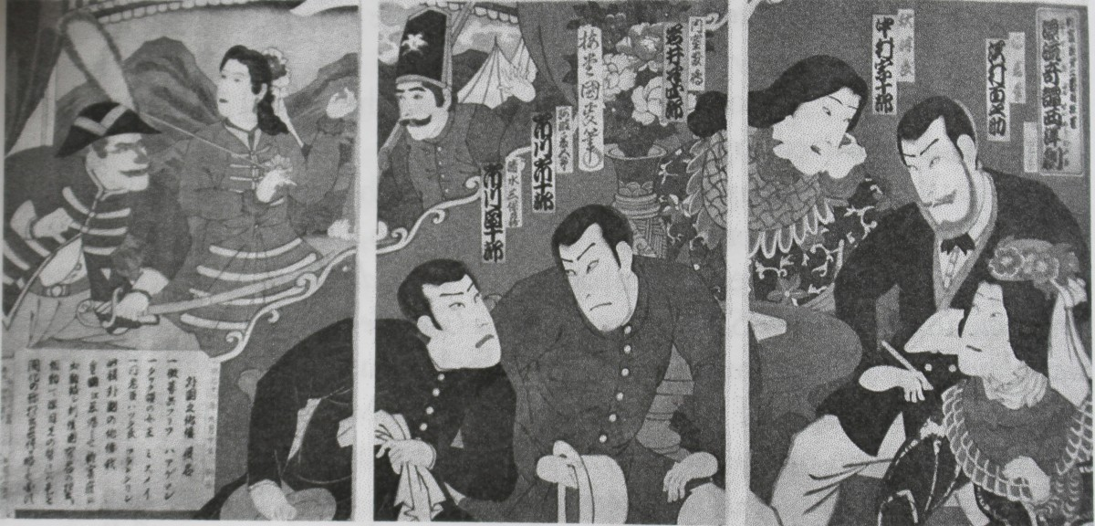 "Ukiyo-e triptych showing (from the left to right) male kabuki actors in a version of Bulwer-Lytton's ""Money"" and Western actors in ""The Grand Duchess"". (From: Laurence Senelick, ""Jacques Offenbach and the Making of Modern Culture,"" 2018)"