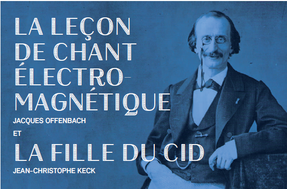 "Advertisement for ""Les Dimanches d'Offenbach"" in Marseille."