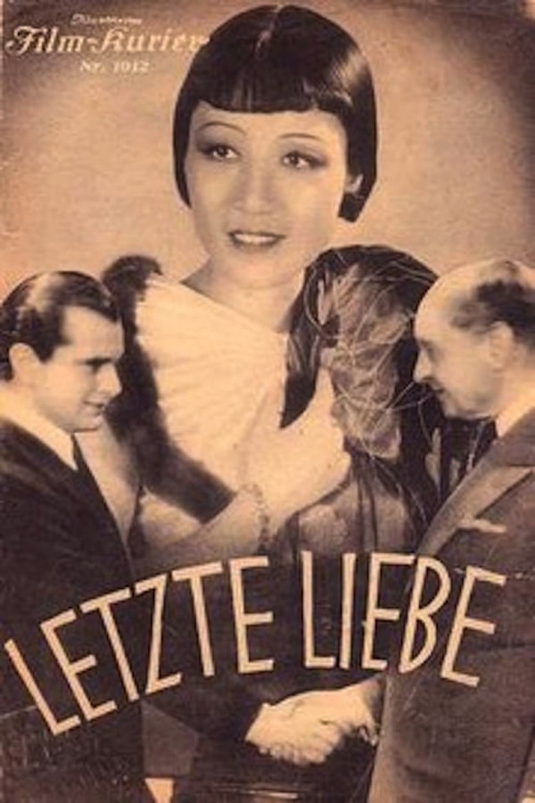 "A ""Film-Kurier"" issue with MichikoTanaka on the cover, with her film ""Letzte Liebe."""
