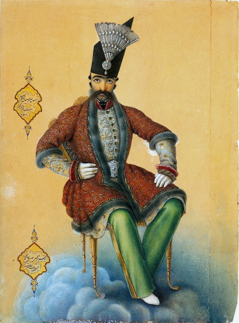Naser al-Din Shah in 1854.  He was the King of Persia from 1848 to 1896 when he was assassinated. (Photo: Wikipedia)