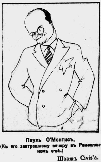 A 1930 announcement of a Paul O'Montis concert.  (Photo from Ralf Jörg Raber's biography, Metropol Vgl.)