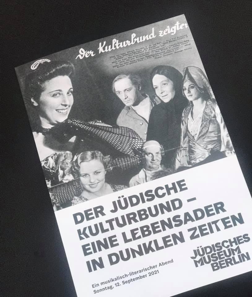 """The program dedicated to """"Jüdischer Kulturbund"""" at Jüdisches Museum Berlin."""